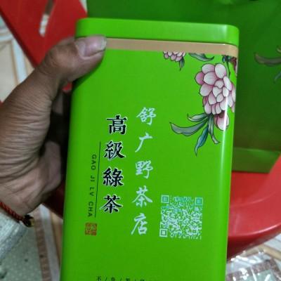 2021年明前新茶特级毛峰绿茶250g罐装