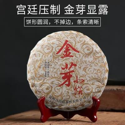 云南普洱茶熟茶宫廷金芽小饼干仓陈香古树茶100克七子饼特级正宗