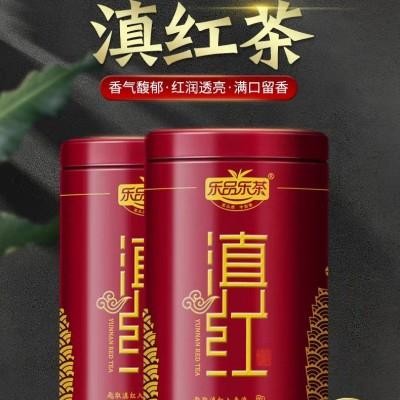 乐品乐茶 滇红茶特级浓香型云南凤庆金芽散装茶叶古树红茶80g*2罐
