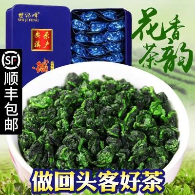2020新茶安溪铁观音茶叶浓香型春茶高山兰花香礼盒装500g