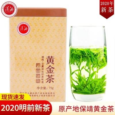 2020年新茶明前黄金茶特级  保靖黄金茶春茶高山云雾绿茶毛尖茶叶