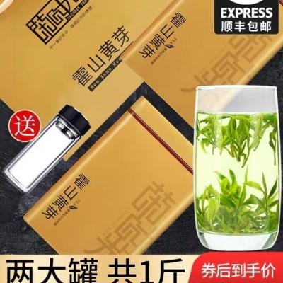 2020霍山黄芽2020新茶特级安徽手工黄大茶浓香型礼盒装共500g