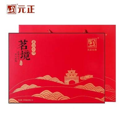元正茗境正山小种红茶特级茶叶礼盒装武夷山原产桐木关罐装300g