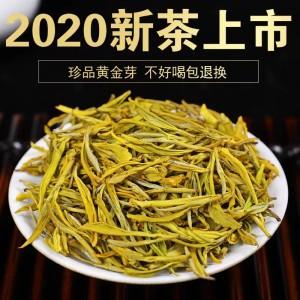 2020新茶黄金芽 黄金叶黄金茶 绿茶明前头春 高档特级珍品黄金芽