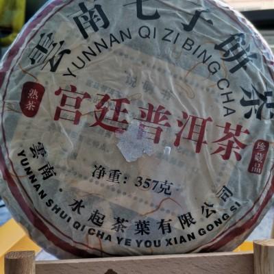 珍藏宫廷普洱茶(熟茶饼)