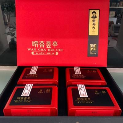 2020新茶上市谢裕大黄山毛峰中华老字号明前绿茶皖茶荟萃听50g