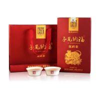 白沙溪黑茶鼠年限量版生肖茶 庚子年纪念花砖茶 子鼠纳福1000克