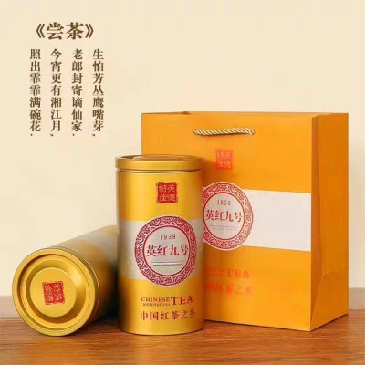 英九红茶,甜、鲜、滑、润,醇香耐泡