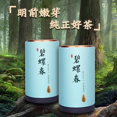 苏州特产碧螺春2020新茶礼盒装浓香型250g罐装明前嫩芽绿茶茶叶