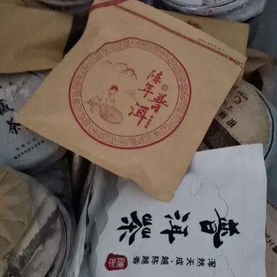 帮朋友特级处理自己收藏多年的普洱茶,共一百三十多饼!
