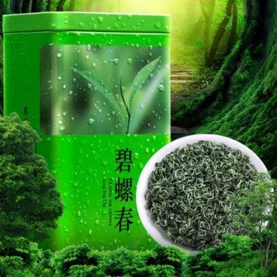 碧螺春绿茶浓香正宗2020明前新茶叶 味浓罐装礼盒散装250g