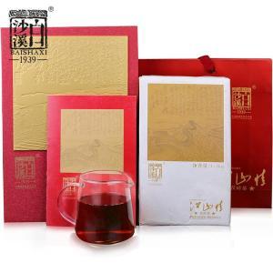 白沙溪黑茶江山情金花茯砖茶1200克