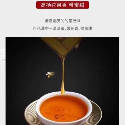 2020春茶 高端云南凤庆滇红茶特级野生古树红茶罐装浓香型茶叶250克