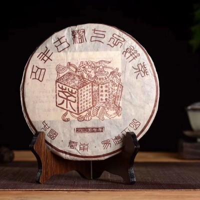 02年的百年古树熟茶条索大金芽显茶汤酒红透亮口感醇甜喝着滑口喉韵舒服