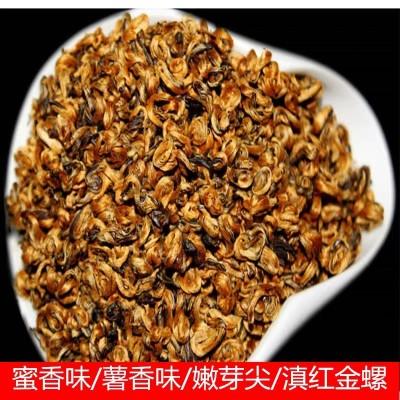 云南凤庆滇红茶蜜香金锣500克散装1斤薯香滇红茶古树功夫红茶包邮