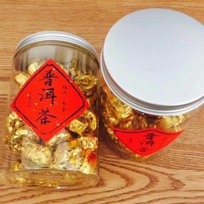 糯香普洱茶小金沱500g2罐