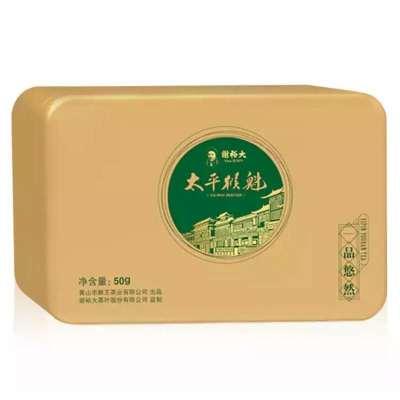 谢裕大 太平猴魁 一级50g绿茶礼盒 猴坑