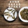 2020年云南普洱生茶散茶 普洱生茶散茶 实惠大份量一斤装 原产地直达