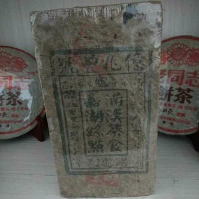 90年代1000克亿兆丰号熟茶砖