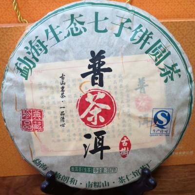 17年古树普洱生茶 357克一片 一桶5片 生产日期2017 4月8号