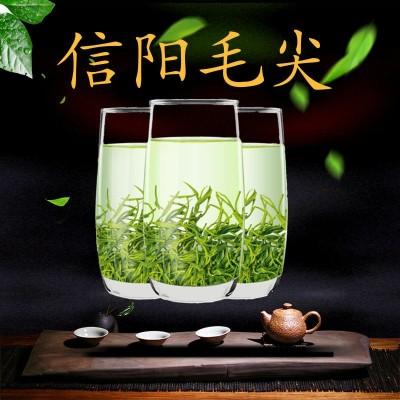 2020新茶信阳绿茶毛尖特级嫩芽散装明前手工毛尖绿茶香浓耐泡500g