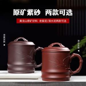 宜兴紫砂杯竹节带盖茶杯纯全手工男士办公杯子大容量高档礼盒550毫升