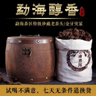 云南普洱茶熟茶老茶头勐海醇香古树08年老班章陈年宫廷散茶500g 茶叶