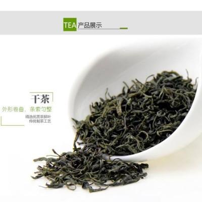 2019年秋茶 遵义毛峰绿茶100克
