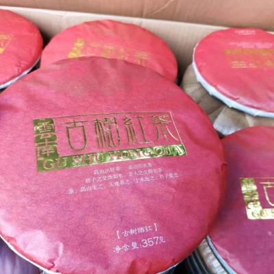 晒红古树红茶饼,越陈越香甜,带着太阳晒过的清香,香而不腻,不燥热,