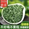 2020新茶炒青绿茶茶叶碧螺春500g高山绿茶日照散装茶叶袋装