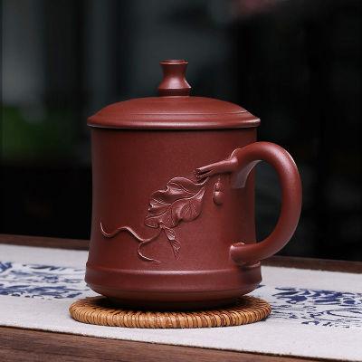 宜兴紫砂杯纯全手工紫砂茶杯带盖杯办公杯功夫茶杯家用泡茶杯330毫升