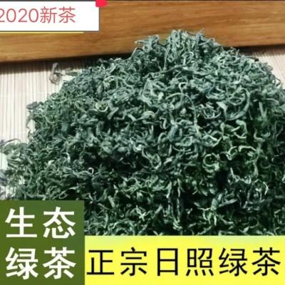 日照绿茶2020新茶春茶一级炒青特级手工茶叶浓香型散装500g