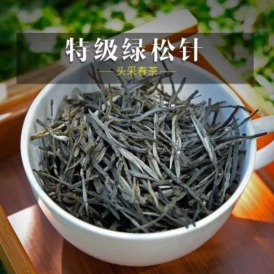 绿茶茶叶特级散装云南高山春茶2020年明前炒青新茶绿松针500克