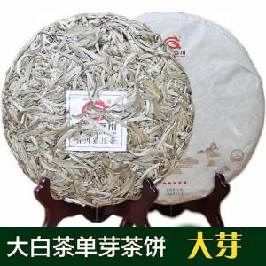 普洱茶生茶饼春茶茶叶白茶白毫特级古树银针 2018年六星银芽357克
