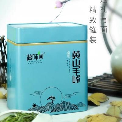 新茶上市茗味园明前特级黄山毛峰绿茶茶叶毛尖雀舌罐装共250g
