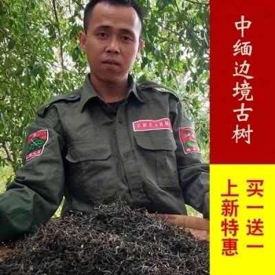 买一斤送一斤 2020春茶 中缅边境普洱生散 云南普洱生茶