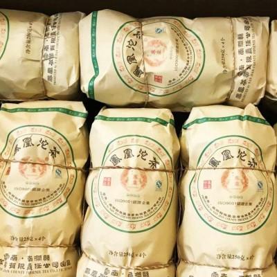 2017年凤凰2斤生茶