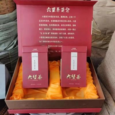六堡茶高档礼盒装/农家六堡茶/黑茶/高级礼盒装/六堡茶/夏茶