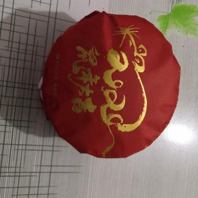 六堡茶/农家六堡茶/2019明前茶/茶饼