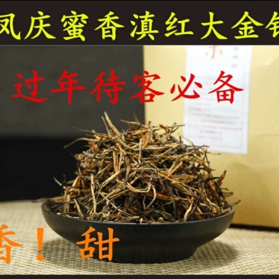 云南凤庆滇红茶 【产品规格】:为一斤(500g)2017年
