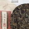 福鼎白茶陈年老白茶饼春寿眉茶饼2014料350g