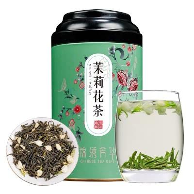【试喝推广】浓香型茉莉花茶2020新茶绿茶叶散装花茶罐装125克一盒装