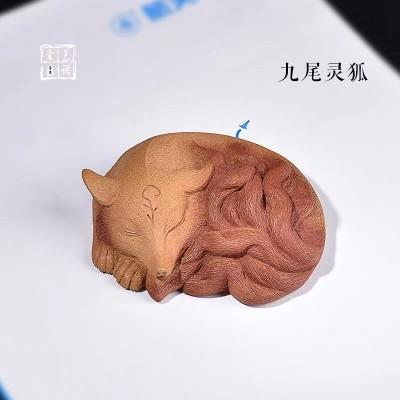 宜兴精品手工紫砂九尾狐茶宠名家张春明雕塑摆件创意把玩茶盘配件