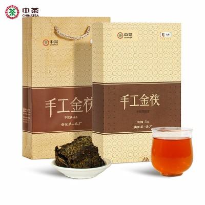 湖南安化中茶黑茶金花茯砖手工金茯2019茯砖茶一公斤(偏远地区不包邮)
