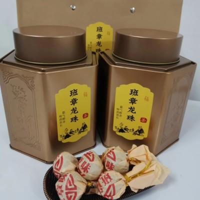 班章龙珠(普洱生茶)