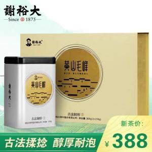 2020新茶 谢裕大 黄山毛峰 雨前绿茶 高山茶 古法300g揉捻茶
