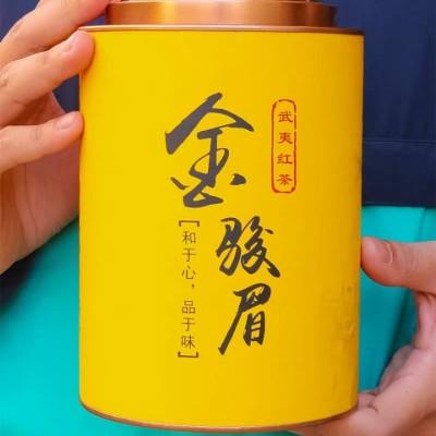 金骏眉茶叶罐装500g特级正宗金骏眉红茶浓香型散装金俊眉礼盒装