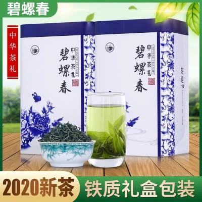 碧螺春绿茶浓香特级2020明前新茶叶洞庭春茶500g罐装嫩芽苏州礼盒