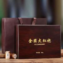 茶叶2020新茶正宗武夷山大红袍乌龙茶特级马头岩肉桂岩茶叶礼盒装