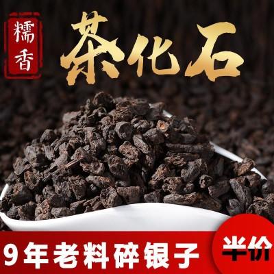 9年老普洱茶熟茶糯香碎银子茶化石陈年老茶头灌袋散装熟茶500克批发
